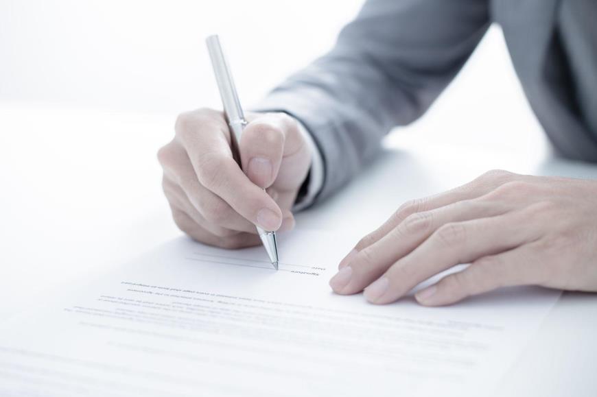 News – Concorso pubblico per esami tempo determinato e pieno per Cat C1 Settore Amministrativo